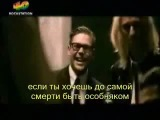 Клип Rammstein - Sonne  НА РУССКОМ ЯЗЫКЕ